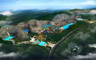 广东大岭山国家矿山公园规划设计(国际评标第一名)