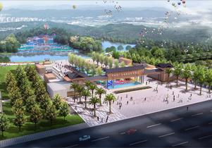 第九届广西园博会建设项目总体规划设计