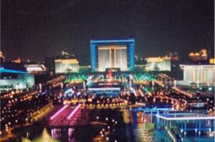城市旅游总体规划